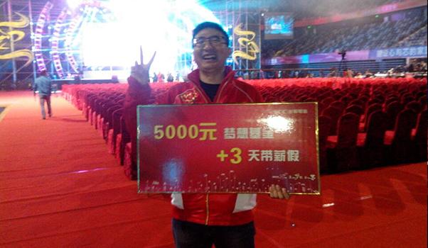 深南电路2013年度总结表彰大会