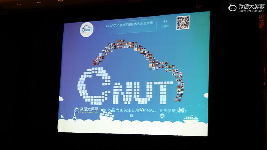 全球容器技术大会趣现场分屏互动玩转InfoQ共享技术盛宴