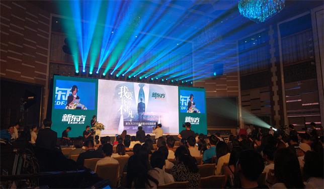 趣现场——携手新东方一起走进北京大学校园宣讲会-微信墙