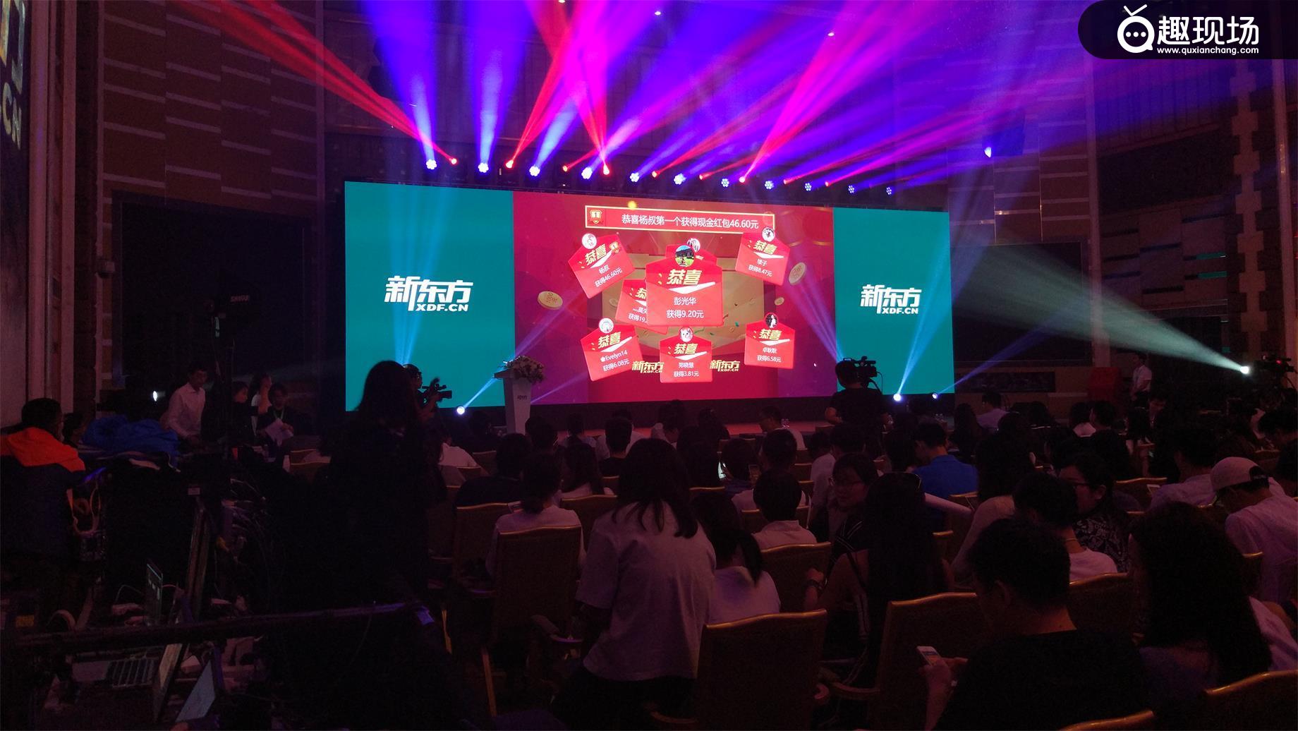 趣现场——携手新东方一起走进北京大学校园宣讲会