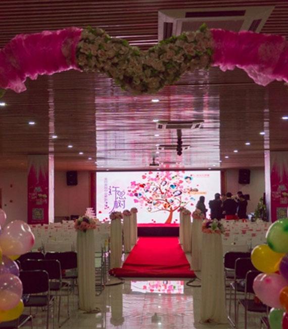 公司宝集体婚礼