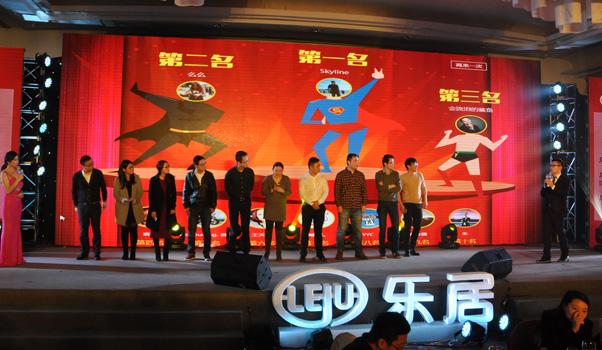 趣现场-微信大屏幕在现场 杭州乐居创新峰会暨客户答谢会嗨翻天