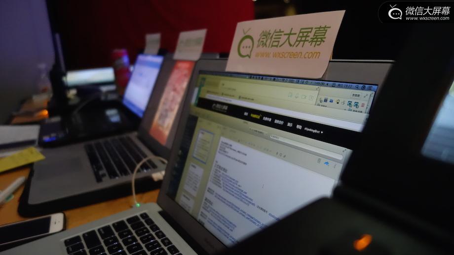 央视CCTV3·15晚会选择趣现场-微信大屏幕成为现场互动服务商