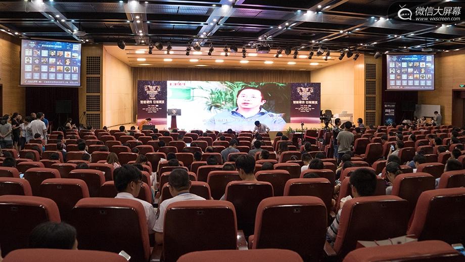 """趣现场-微信大屏幕助攻新京报 """"寻找中国创客""""第三场聚焦O2O"""